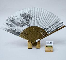 扇子 日本製 仄かに香るお香 メール便可 節電対策 新品(株)安田屋 h545763970