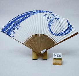 扇子 日本製 仄かに香るお香 メール便可 節電対策 新品(株)安田屋 v786934015