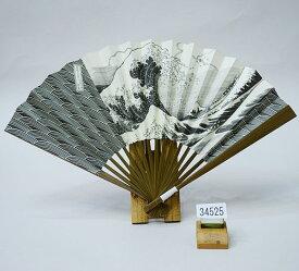 扇子 日本製 仄かに香るお香 メール便可 節電対策 新品(株)安田屋 e505629016
