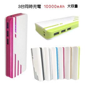 10000mAhモバイルバッテリー z1712