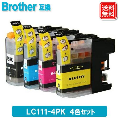 LC111-4PK (4色パック/黒1本おまけ)  ブラザー インク brother対応 互換インク カートリッジ LC111-4PK 純正品 同様に ご使用頂けます MFC-J987DN MFC-J980DN MFC-J897DN MFC-J890DN MFC-J877N MFC-J870N MFC-J827DN DCP-J957N-B【SS】