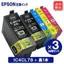83位:エプソン インク IC4CL78 (4色パック) ×3セット(黒3本おまけ) 【あす楽対応】 EPSON対応 互換インク カートリッジ 純正品 同様に ご使用頂けます 汎用品 IC78 【SS】