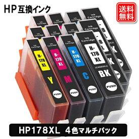 【あす楽】 HP インク HP178XL 大容量 (4色パック) ×3セット(黒3本おまけ ヒューレットパッカード対応 互換インク カートリッジ 純正品 同様に ご使用頂けます 汎用品 【セット】【SS】
