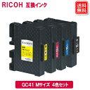 GC41K GC41C GC41M GC41Y 顔料 リコー インク SGカートリッジ GC41-4PK Mサイズ (4色パック/顔料インク) RICOH対応 互換インク カートリッジ純正品 同様にご使用頂けます 汎用品 GC41