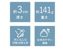 【送料無料】携帯用充電式ハンディファン(扇風機、送風機)1200mAh大容量ハンディファンレジャーアウトドア