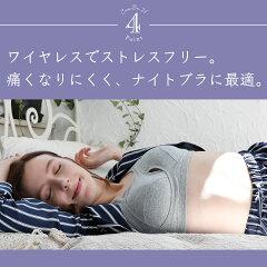 ナイトブラ育乳ブラクロスブラ24・2枚セット夜用ブラノンワイヤーブラ大きいサイズレディースインナー下着綿コットンブラジャーブラセットバストアップルームウェアふんわり育乳ブラおやすみブラリラックスブラ補正夜用補正下着(L1)