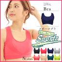 スポーツ ラクブラ ブラジャー ランニング フィットネスブラ スポブラ