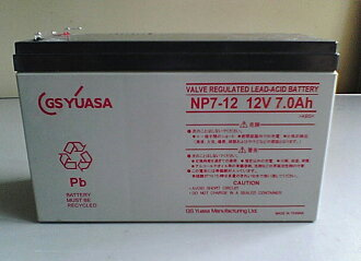 It is GS YUASA battery, country regular article NP7-12