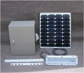 発電くん40・ベランダ太陽光発電キット・家庭用蓄電池