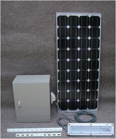 発電くん90・ベランダ太陽光発電キット・家庭用蓄電池