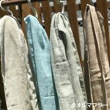 コットンタオルマフラー【泉州タオル】