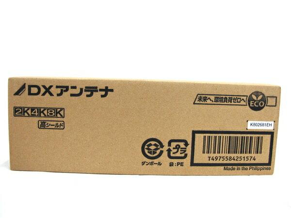 未使用 【中古】 DXアンテナ CS/BS-IF・CATVブースター 共同受信用 2K 4K 8K対応 CW35MSG T3717345