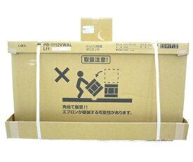 未使用 【中古】【引取限定】未使用 LIXIL PB-1112VWAL/L11 BF-M607-GA 浴槽 バスタブ 風呂 リモコン セット リクシル O4699019