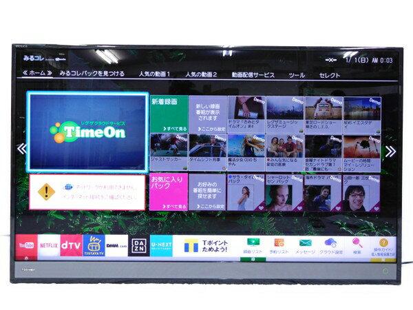 美品 【中古】 TOSHIBA 東芝 REGZA レグザ 4K 液晶テレビ 40M510X スタンド無し 2017年製 ブラック 【大型】 N2873394