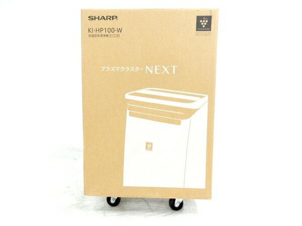 未使用 【中古】 SHARP KI-HP100 空気清浄器 プラズマクラスターNEXT搭載 家電 Y3226448