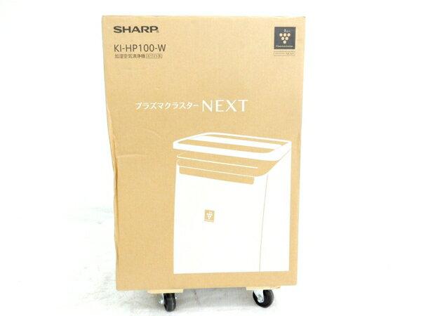 未使用 【中古】 SHARP KI-HP100 空気清浄器 プラズマクラスターNEXT搭載 家電 Y3226447