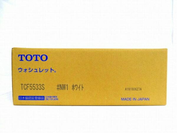 未使用 【中古】 未使用 TOTO TCF5533S NW1 ウォシュレット トイレ O3271393