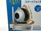未使用 【中古】 恵安 KEIAN VSTARCAM C7823WIP ネットワークカメラ 白 T4998358