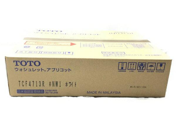 未使用 【中古】 TOTO TCF4713R #NW1 ホワイト ウォシュレット ア便器洗浄 ユニット 温水洗浄便座 S3863833