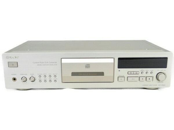 【中古】 SONY ソニー CDP-XB920 CDプレーヤー リモコン付 音響機器 N3549424