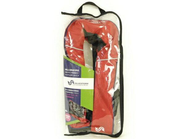 未使用 【中古】 高階 BSJ-2520RS 自動膨張式ライフジャケット サスペンダー式 赤 救命器具 自動膨張式 2013改定基準適合品 N2767503
