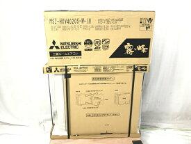 未使用 【中古】 三菱電機 霧ヶ峰 MSZ-HXV4020S-W ピュアホワイト ルームエアコン 冷房冷暖房14畳用 エアコン200V仕様 未使用【大型】 S5180052