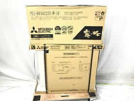 未使用 【中古】 三菱電機 霧ヶ峰 MSZ-HXV4020S-W ピュアホワイト ルームエアコン 冷房冷暖房14畳用 エアコン200V仕様 未使用【大型】 S5180051