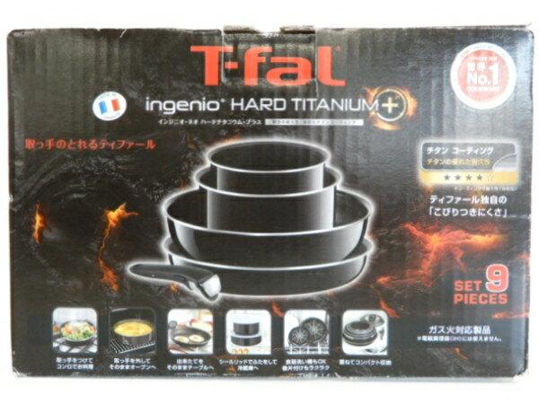 未使用 【中古】 T-Fal ティファール インジニオ・ネオ ハードチタニウム・プラス セット9 L60991 調理器具 未使用 F3765244