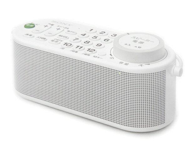 新品 SONY SRS-LSR100 お手元テレビ スピーカー アクティブスピーカー パーソナルオーディオシステム 【中古】 F1915446