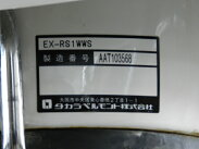 【中古】タカラベルモントEX-RS1WWSシャンプー台【大型】F1958208