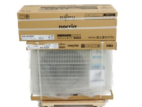 未使用 【中古】 Fujitsu 富士通ゼネラル AS-A228H AO-A228 nocria ノクリア ルーム エアコン 家電 楽直 【大型】 Y3341688