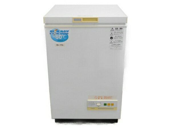 【中古】 ダイレイ スーパーフリーザー FB-77S3 -60°C 冷凍 ストッカー【大型】 N3550704