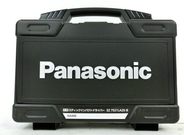 未使用 【中古】 Panasonic パナソニック EZ7521LA2S 充電スティック インパクトドライバー 7.2V 電池2個付 電動工具 DIY M3856777