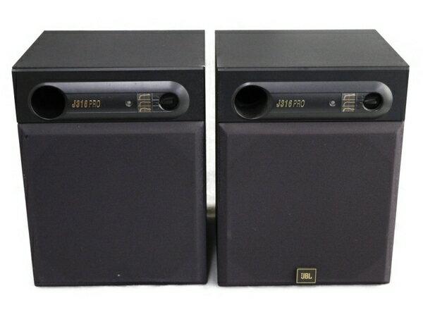 【中古】 JBL J316PRO 2way モニター スピーカー ペア オーディオ N3549425