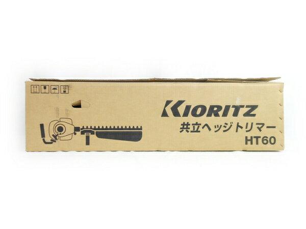 未使用 【中古】 KIORITZ 共立 HT60 ヘッジトリマー 農具 農機具 園芸 ガーデニング N2851387
