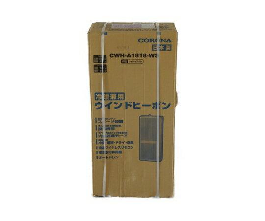 未使用 【中古】 未使用 CORONA コロナ 冷暖房兼用タイプ CWH-A1818 WS ルームエアコン F3602885