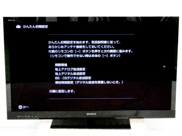 【中古】 SONY ソニー BRAVIA ブラビア KDL-40HX720 40V型 デジタル ハイビジョン液晶テレビ 楽【大型】 Y3064422