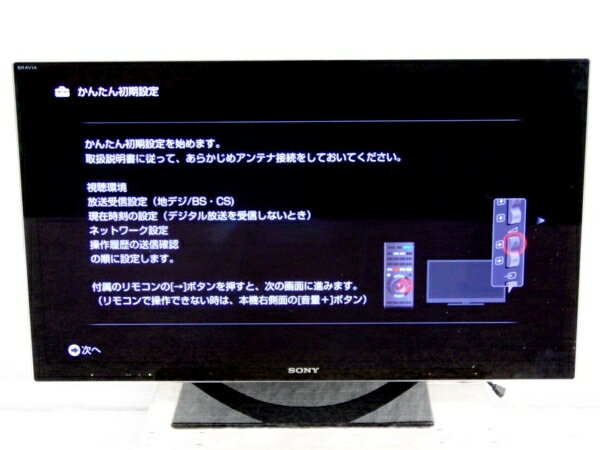 【中古】 SONY ソニー BRAVIA KDL-40HX850 液晶テレビ 40型 楽 【大型】 Y3011475