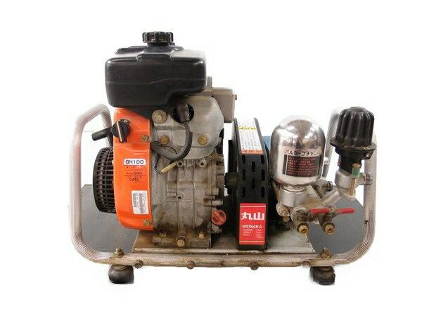 【中古】 中古 KUBOTA クボタ 噴霧器 ポンプ エンジン MS154EA GH100D 農機具 【大型】 S3054644