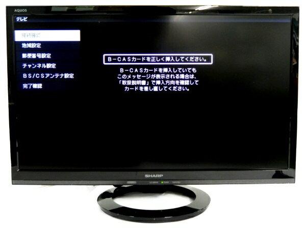 【中古】 SHARP シャープ AQUOS LC-22K45 液晶 22型 TV 17年製 映像機器 Y3680294