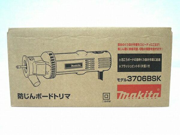 未使用 【中古】 未使用 makita マキタ 3706BSK 防じん ボード トリマ 電動工具 O3704913