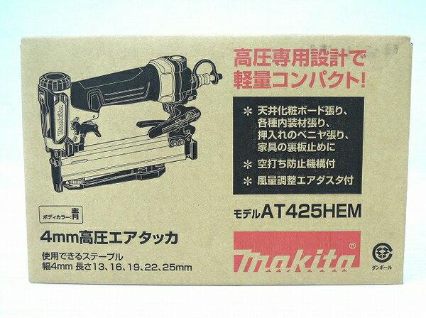 未使用 【中古】 未使用 makita AT425HEM ステープル 4mm 高圧 エアタッカ 軽量 工具 O3704912