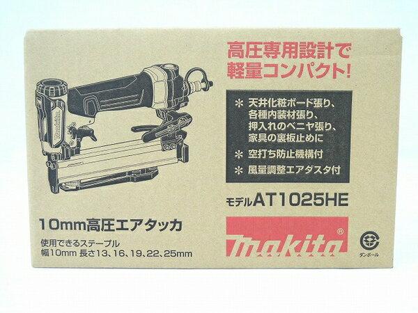 未使用 【中古】 未使用 makita AT1025HE 高圧 エアタッカ ボード貼り 幅10mm 電動工具 O3704911