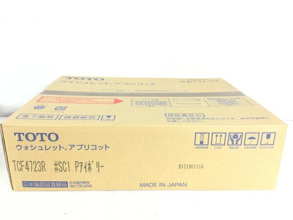 未使用 【中古】 TOTO TCF4723R アイボリー ウォシュレット アプリコット S3853461