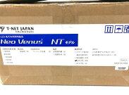 未使用【中古】T-NETJAPANNeoVenusNT400N-SL-FBLED高天井用照明器具昼白色電源内蔵120度フロストカバー家電M5835615