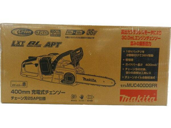 未使用 【中古】未使用 makita マキタ 充電式 MUC400DGFR コードレス チェーンソー 25AP使用 電動工具 S3339737