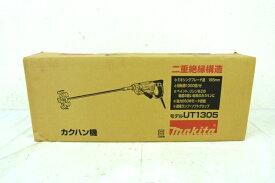 未使用 【中古】 makita マキタ UT1305 撹拌機 カクハン機 電動工具 M4397500