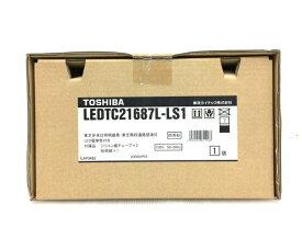 未使用 【中古】 TOSHIBA LEDTC21687L-LS1 非常用 照明器具 東芝 O5409422