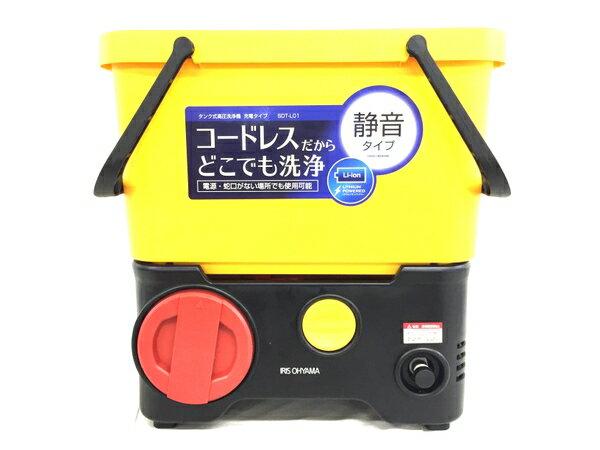 【中古】 アイリスオーヤマ SDT-L01 高圧洗浄機 タンク式 充電タイプ 家電 高圧 洗浄機 T3289244