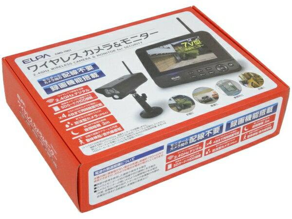 未使用 【中古】 ELPA ワイヤレス カメラ&モニター セット CMS-7001 録画機能搭載 N3736194